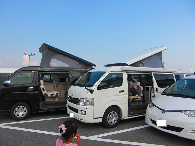 PO20100724_0018 no nashi.jpg