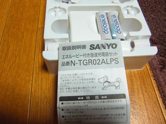 PO20101221_0022.jpg