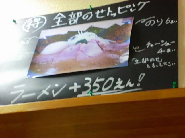 PO20111127_0000.jpg