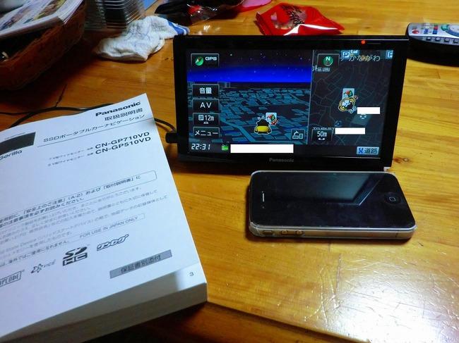 PO20111212_0007.jpg